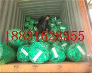 橡塑海绵管 橡塑海绵保温材料 橡塑经久耐用