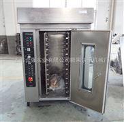 合强小型食品烤箱 液化气烤箱 电加热烤炉