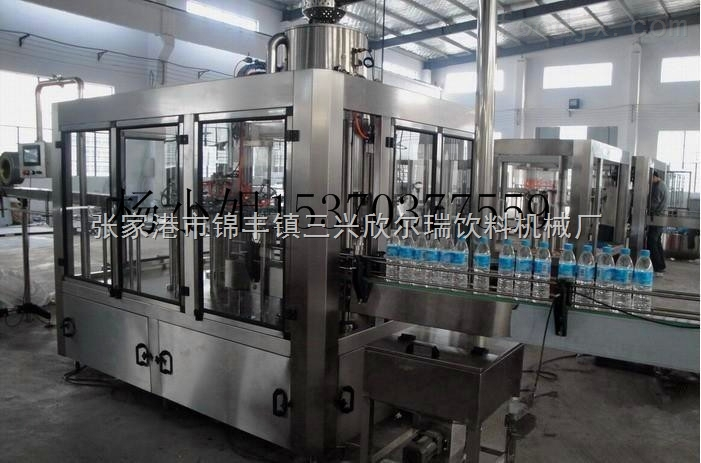 500ml瓶装水饮用水灌装机