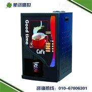 辦公室專用飲料機|奶茶咖啡熱飲機價格|智能速溶咖啡飲料機