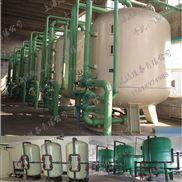 上海廠家直銷 錳砂過濾器 機械過濾器 優質水處理專家