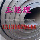 濮阳空调橡塑板厂家 橡塑板施工