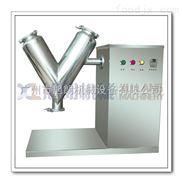V型干粉调味料高效混合设备厂家