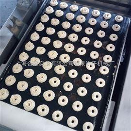 HQ400空心曲奇饼干机