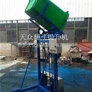 垃圾桶提升车 可移动式垃圾桶装卸机