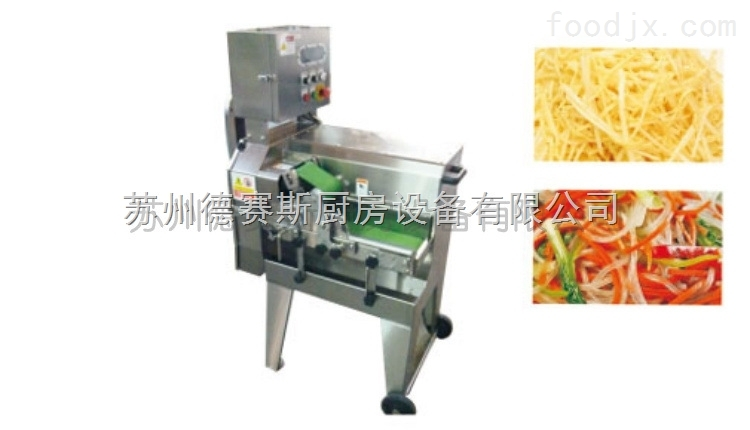 德赛斯DQC-604-台湾切菜机