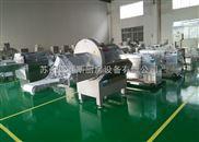 德赛斯 DGZ-8L-台湾商用果汁机