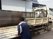 湖南果蔬机械土豆清洗去皮设备毛刷辊清洗去皮机生产厂家