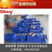 防爆螺桿泵廠家:G50-1防爆不銹鋼螺桿泵
