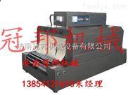 青岛PE膜收缩机价格, 喷气式5540收缩机 #¥,济南冠邦