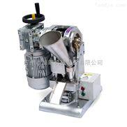 WYP-1.5-渦輪單沖壓片機 北京壓片機出售 采購壓片機
