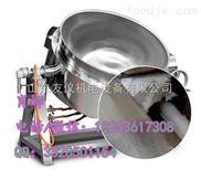 小型夹层锅 全不锈钢可倾式夹层锅