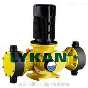 进口柱塞式计量泵 进口隔膜式计量泵 德国LYKAN品牌