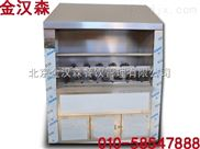 北京金汉森自动烤肉炉子