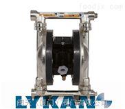 进口气动铸铁隔膜泵 德国LYKAN品牌