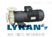 进口氟塑料磁力泵-德国LYKAN莱肯泵业中国总代理