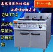 千麦立式电热双缸双筛炸炉连柜座