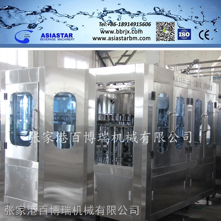 全自动5L旋转三合一灌装机40-40-12BBRN509