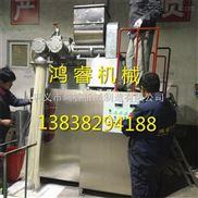 商用大型米粉机设备 办厂专用