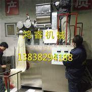 大產量全自動米線機設備 一機多用