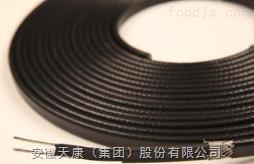 ZRDWK2-PF46-35W/m/220低温伴热电缆