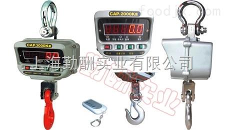 上海OCS系列工业直视电子吊钩秤 万向型360度可旋转电子吊秤