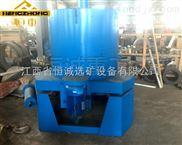 金矿水套式离心选矿机 恒诚矿机 选矿离心机金矿重力设备淘金设备