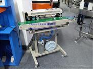 上海厂家供应   充气式  连续式封口机  薯片 饼干 果干 封口 包装机