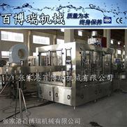 长期供应百博瑞三合一果汁果肉灌装机BBRN579