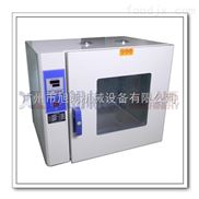 HK-450AS+-大容量型五谷杂粮烘焙机,低温药材干燥箱供应