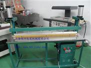 上海厂家供应  立式大口径气动封口机  稳定性好  封口牢固