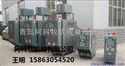 热压板导热油加热炉 青岛阿科牧机械有限公司