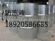 丹東燃煤鍋爐防凍劑價格【專用防凍劑直銷廠家】