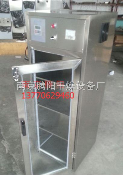 TY-CY-600L食品包装材料双扉臭氧灭菌柜