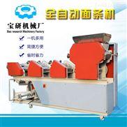 厂家直销全自动爬杆大型面条机  质量好  创业食品机械