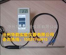 混凝土测温仪,测温仪