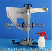 摆式摩擦系数测定仪(摆式摩擦系数)专业BM-3摆式摩擦系数测定仪零售价