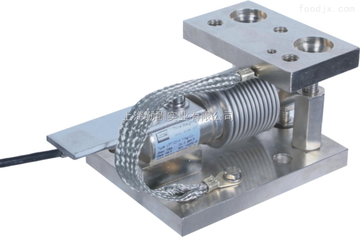 LP7220静态称重模块 称重模块操作简单