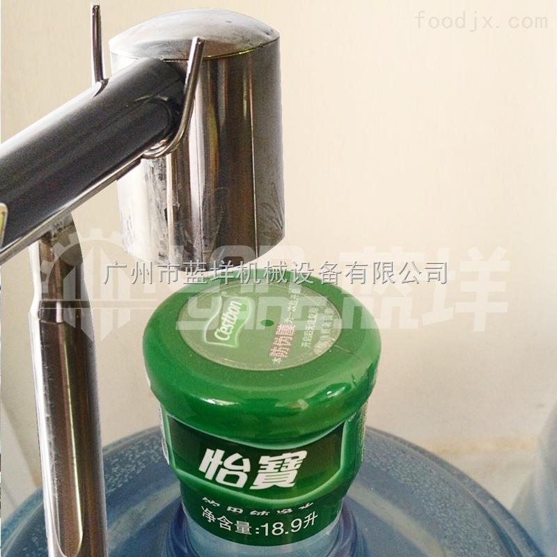广州蓝洋机械灌装机小型桶装水生产线桶装水设备生产
