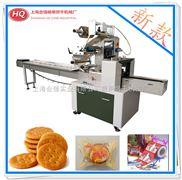 HQ-320/280型-饼干包装机