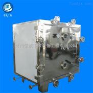 16盘真空干燥箱 真空烘箱批发 防爆烘箱供应 低温式真空干燥箱