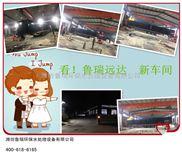 KPI-20-杭州一体化屠宰污水处理设备办事处