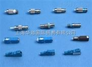 优势供应加拿大OZ Optics衰减器OZ Optics光纤传感器等欧美备件
