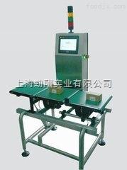 多功能加强型分选电子秤 带报警电子滚筒秤
