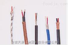 EX-HA-FFRP-2*2*1.5高温E型补偿电缆