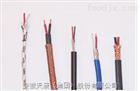KCA-FFP-2*2*1.0补偿电缆