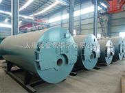 全自動0.5噸燃氣臥式蒸汽鍋爐