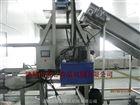 全自动压榨机|酱菜压榨机诸城放心机械质量优保证