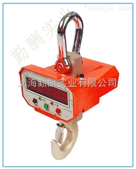 100kg100公斤直视电子吊钩秤 10t电子吊钩秤