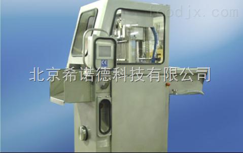 大型盐水注射机